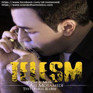Ali Motamedi – Telesm