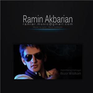 Ramin Akbarian – Bahuneh