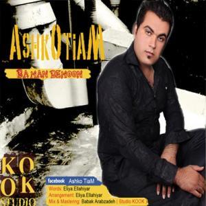 Ashko Tiam – Ba Man Bemoon