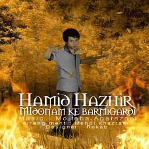 Hamid Hazhir – Midonam Ke Barmigardi