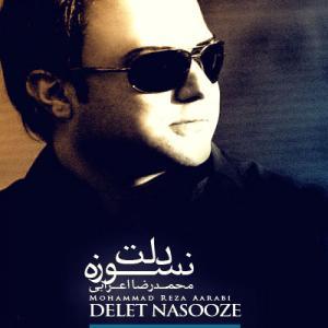 Mohammad Reza Aarabi – Delet Nasooze