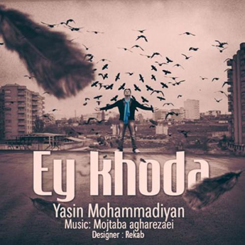 Yasin Mohammadian – Ey Khoda