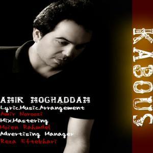 Amir Moghaddam – Kabous