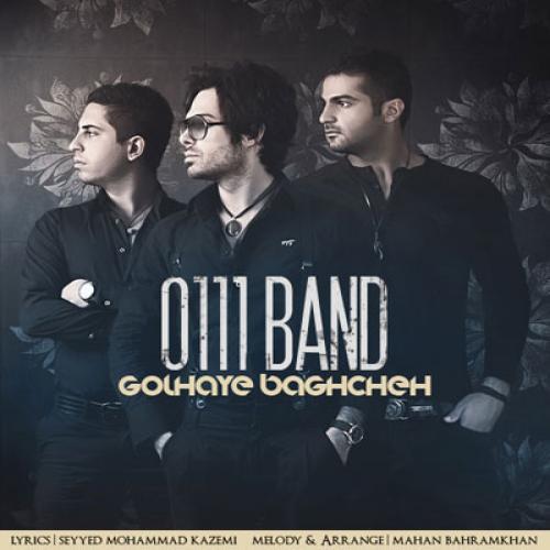 0111Band – Golhaye Baghcheh