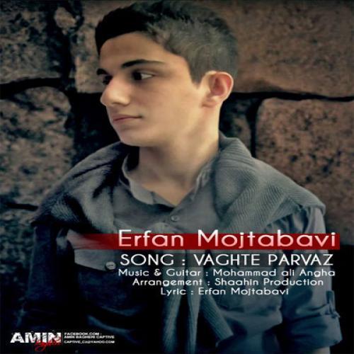 Erfan Mojtabavi – Vaghte Parvaz