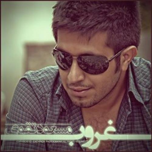 Masoud Taghavi – Ghoroob