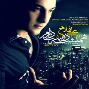 Ali Fallah – Hamishe Dooset Daraam
