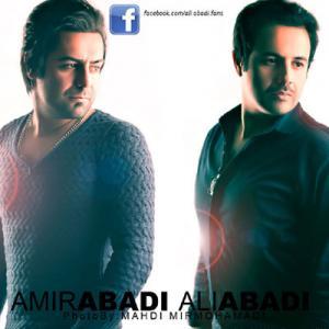 Ali Abedi – Mano To