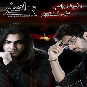 Ali Eskandari – Gole Asghar (Ft Alireza Raheb)