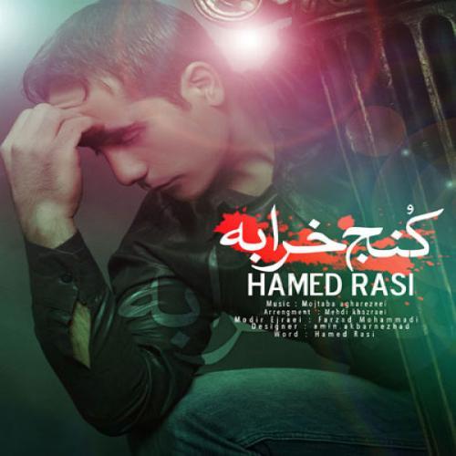 Hamed Rasi – Konje Kharabe