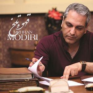 Mehran Modiri – Ghahveh Talkh
