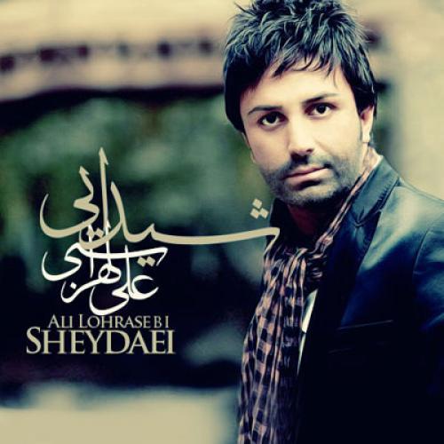 Ali Lohrasbi – Sheydaei