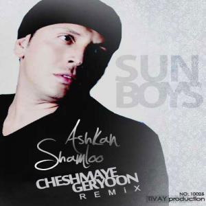 Ashkan Shamloo – To Nemidooni Radio Mix