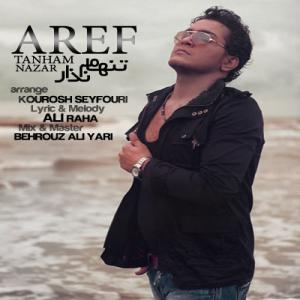 Aref Mehrabani – Tanham Nazar