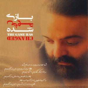 Alireza Assar – Bazi Avaz Shode