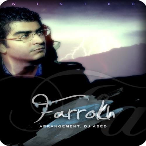 Farokh Gharib – Zemestoon