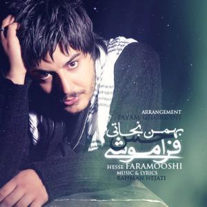 Bahman Nejati – Faramoshi