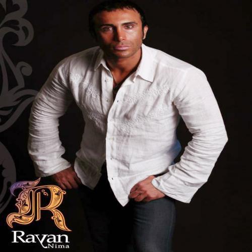 Rayan Nima – Bia Bia