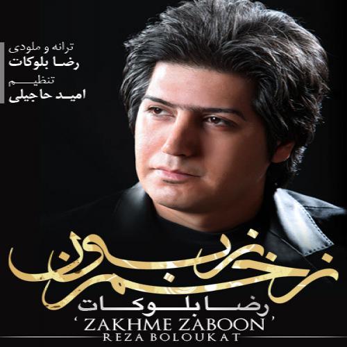 Reza Boloukat – Zakhm E Zabon