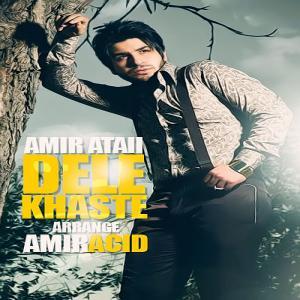 Amin Ataei – Dele Khaste
