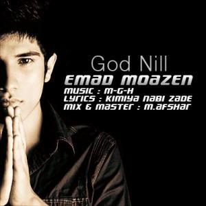 Emad Moazen – God Nill