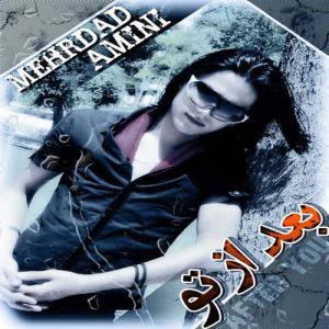 Mehrdad Amini – Bad Az To