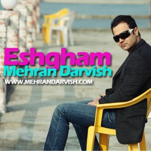 Mehran Darvish – Eshgham