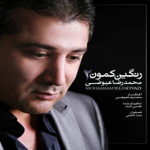 Mohammad Reza Eyvazi – Ranginkamoon 2
