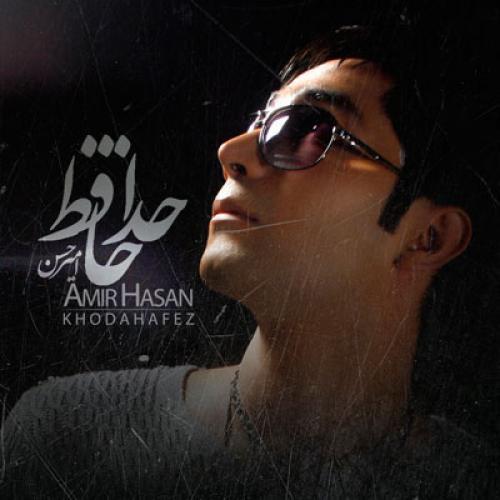 Amir Hasan Mousavi – Khodahafez