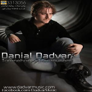 Danial Dadvar – Taranehamo Misozounam