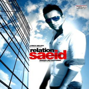 Saeed Baran – Vabastegi