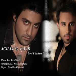 Aghasi and Javid – Doori Birahme