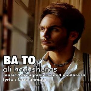 Ali Haghshenas – Ba To