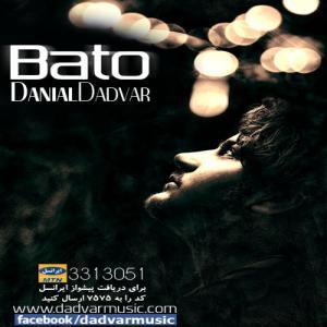 Danial Dadvar – Bato