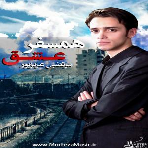 Morteza Azizpour – Hamsafare Eshgh