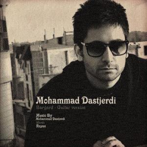 Mohammad Dastjerdi – Bargard Guitar Version