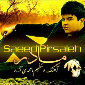 Saeed Pirsaleh – Madar