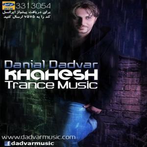 Danial Dadvar – Khahesh
