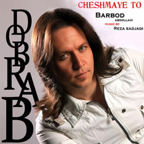 Barbod Abdolahi – Cheshmaye To