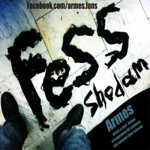 Armes – Fess Shodam