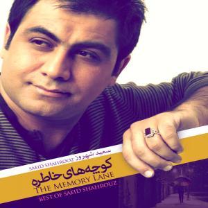 Saeid Shahrouz – KoochehHaaye Khaatereh