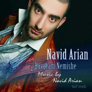 Navid Arian – Bavaram Nemishe