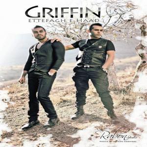 Griffin – Ettefagh E Haad
