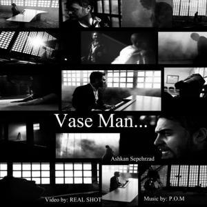 Ashkan Sepehrzad – Vase Man