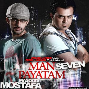 Seven – Man Payatam