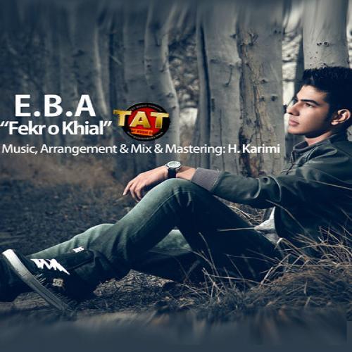 E.B.A – Fekro Khial