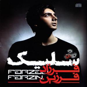 Farzad Farzin – Shelik