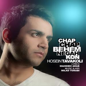 Hossein Tavvakoli – Chap Chap Behem Negah Kon
