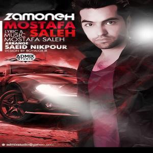 Mostafa Saleh – Zamoneh