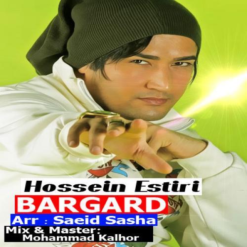 Hosein Estiri – Bargard